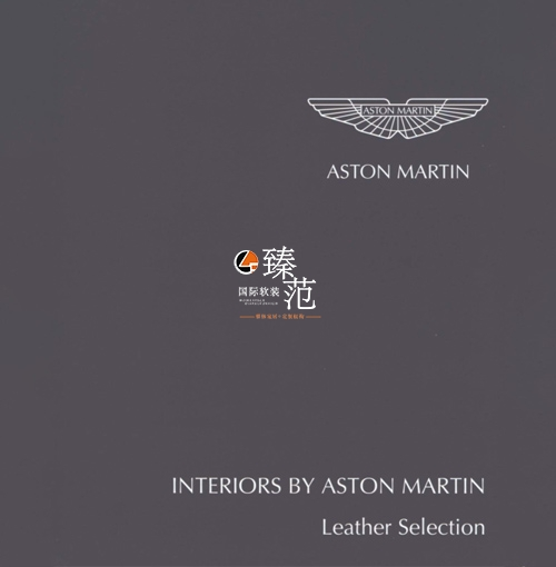 Aston Martin interiors leather selection 1