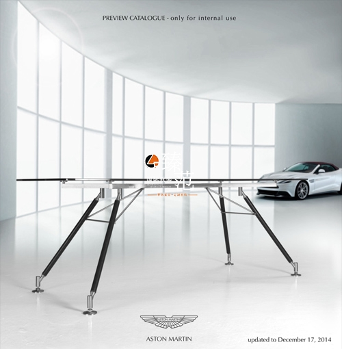 Aston Martin Interiors catalogueNEW